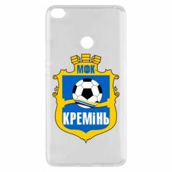 Чехол для Xiaomi Mi Max 2 ФК Кремень Кременчуг - FatLine