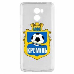 Чехол для Xiaomi Redmi 4 ФК Кремень Кременчуг - FatLine