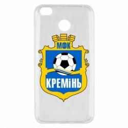 Чехол для Xiaomi Redmi 4x ФК Кремень Кременчуг - FatLine