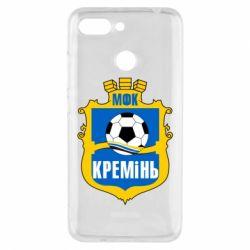 Чехол для Xiaomi Redmi 6 ФК Кремень Кременчуг - FatLine