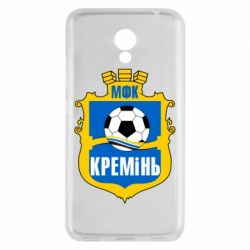 Чехол для Meizu M5c ФК Кремень Кременчуг - FatLine