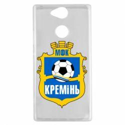 Чехол для Sony Xperia XA2 ФК Кремень Кременчуг - FatLine