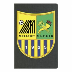 Блокнот А5 ФК Металіст Харків