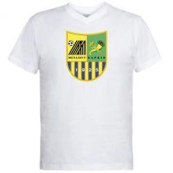Мужская футболка  с V-образным вырезом ФК Металлист Харьков - FatLine