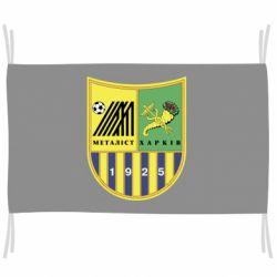 Прапор ФК Металіст Харків