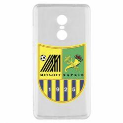 Чохол для Xiaomi Redmi Note 4x ФК Металіст Харків