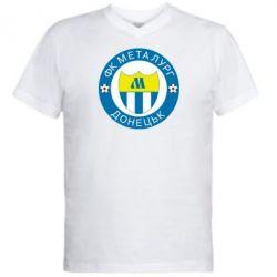 Мужская футболка  с V-образным вырезом ФК Металлург Донецк - FatLine