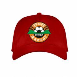 Детская кепка ФК Шахтар