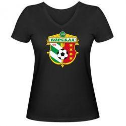 Женская футболка с V-образным вырезом ФК Ворскла Полтава - FatLine