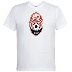 Мужская футболка  с V-образным вырезом ФК Заря Луганск - FatLine