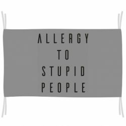 Прапор Allergy To Stupid People