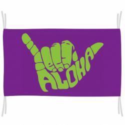 Флаг Aloha Hawai