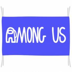 Прапор Among Us Logo