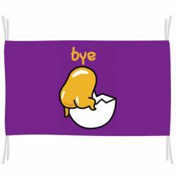 Прапор Bye