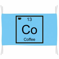 Прапор Co coffee