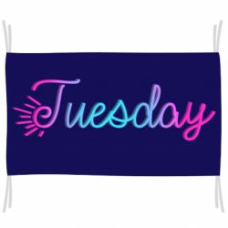 Прапор Colorful Tuesday