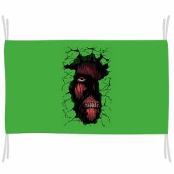 Прапор Colossal titan