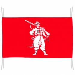 Флаг Cossack with a gun
