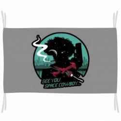 Флаг Cowboy bebop