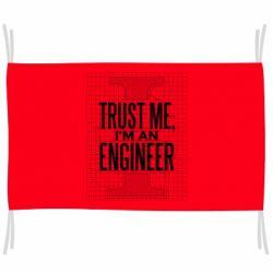 Прапор Довірся мені я інженер