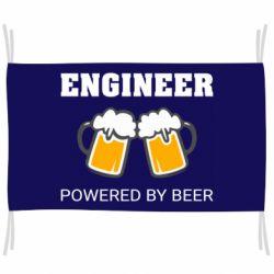 Прапор Engineer Powered By Beer