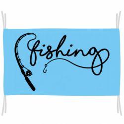 Прапор Fishing and fishing rod