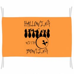Прапор Hallowing with Bowling
