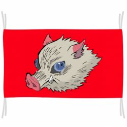 Прапор Hashibira Inosuke