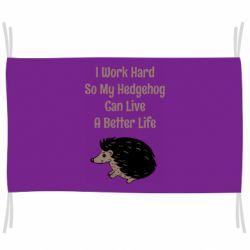 Флаг Hedgehog with text