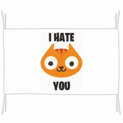 Прапор I hate you