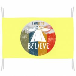 Флаг I want to believe text
