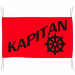Прапор KAPITAN