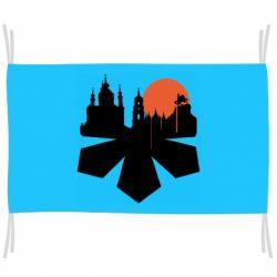 Прапор Kiev city of chestnuts