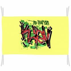 Флаг Kiev graffiti