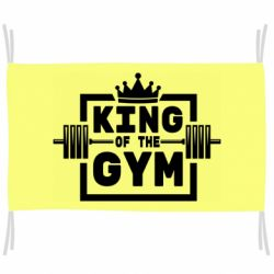 Прапор King Of The Gym