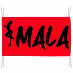 Прапор MALA