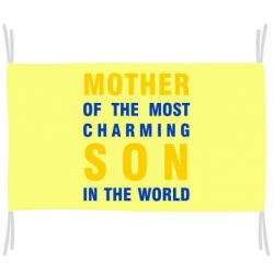 Флаг Mother of Charming Son