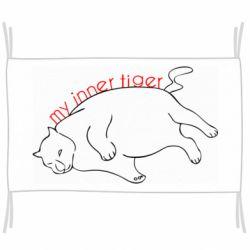 Прапор My inner tiger