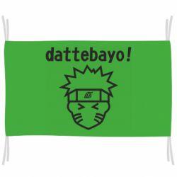 Прапор Naruto dattebayo!