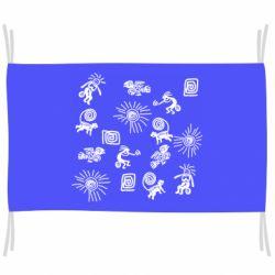 Прапор Наскальний Живопис