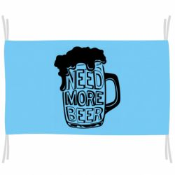 Прапор Need more beer