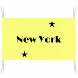 Флаг New York and stars