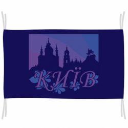 Прапор Night-Day Kiev