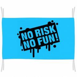 Прапор No Risk No Fun