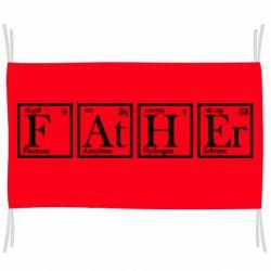 Прапор Тато - Таблиця Менделєєва
