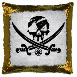 Подушка-хамелеон Flag pirate