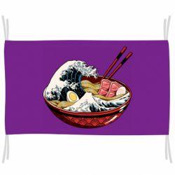 Прапор Remen Wave