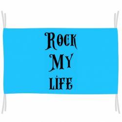 Флаг Rock my life
