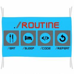 Прапор Routine code