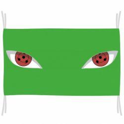 Прапор Sharingan